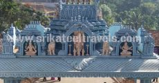 Annapoorneshwari temple Horanadu