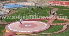 Dr Rajkumar Park