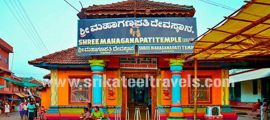 Gokarna Maha Ganapati Temple