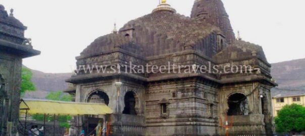 Trambakeshwar temple