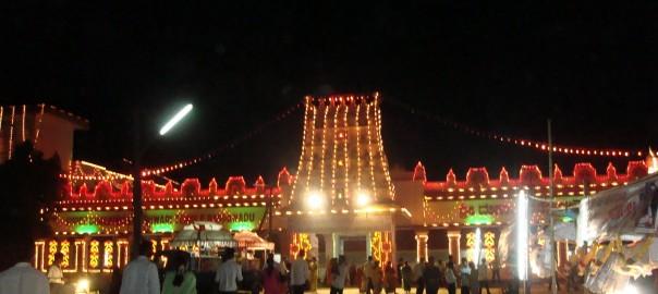 Bappanadu temple