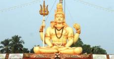 Puttur Mahalingeshwara Temple