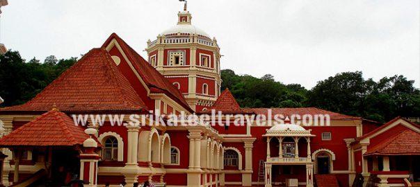 Damodar Temple Goa