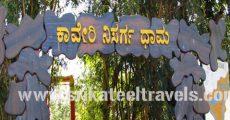 Kaveri Nisargadhama Coorg