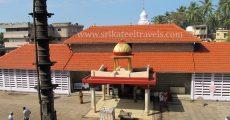 Kadri Manjunath Temple Mangalore